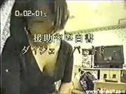 Japan Teen Sex